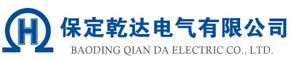 Baoding Qianda Electric Co., Ltd.