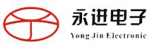 Huizhou Yongjin Electronic Co., Ltd.