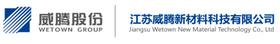 Jiangsu Wetown New Material Technology Co., Ltd