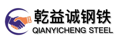 Qianyicheng Steel Co., Ltd
