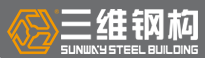 Shandong Sunway Steel Building Co., Ltd