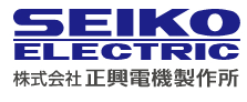 Seiko Electric Co., Ltd.