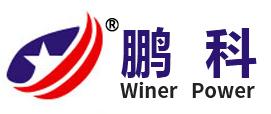 Winer Power Co., Ltd.