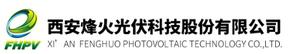 Xi'an Fenghuo Photovoltaic Technology Co., Ltd.