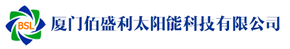 Xiamen BSL Co., Ltd.