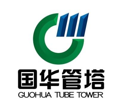 Jiangsu Guohua Tube Tower Manufacture Co., Ltd.