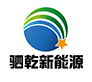 Hebei Siqian New Energy Technology Co., Ltd