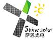 Shenzhen Shine Solar Co., Ltd.