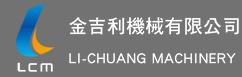 Kin Chi Li Machinery Co., Ltd.
