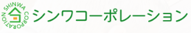 Shinwa Corporation