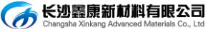 Changsha Xinkang Advanced Materials Co., Ltd.