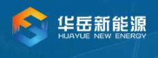 Shandong Huayue New Energy Co,.Ltd