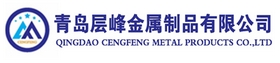 Qingdao CengFeng Machinery Manufacture Co., Ltd.
