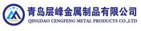 Qingdao CengFeng Machinery Manufacture Co., Ltd
