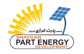 Part Energy Company