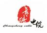 Jiangsu Changcheng Cable Co., Ltd.