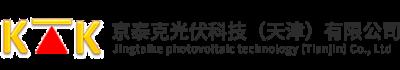 Jingtaike Photovoltaic Technology (Tianjin) Co., Ltd