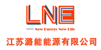 Jiangsu Luneng Energy Co., Ltd.