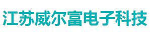 Jiangsu Weierfu Electronic Technology Co., Ltd.