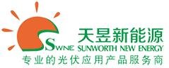 Dongguan Sunworth New Energy Tech Co., Ltd.