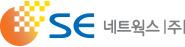 SE Networks Co., Ltd.