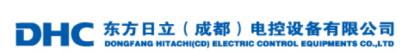 Dongfang Hitachi (CD) Electric Control Equipments Co., Ltd.
