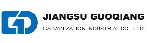 Jiangsu Guoqiang Galvanization Industrial Co., Ltd.