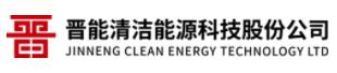 Jinneng Clean Energy Technology Ltd.