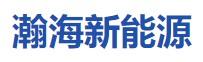 Xuzhou Hanhai New Energy Co., Ltd