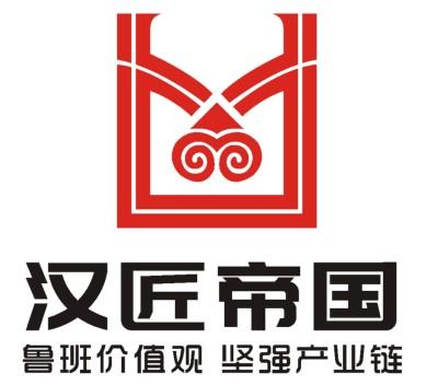 Shenzhen Han Jianguo Industrial Development Co., Ltd.