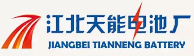 Liaocheng Jiangbei Tianneng Battery Factory Co., Ltd.