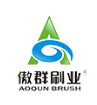 Guangzhou Aoqun Brush Industry Technology Co., Ltd.