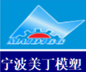 Ningbo Maidigg Model and Plastics Co., Ltd.