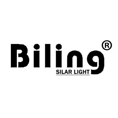 Biling Solar Light