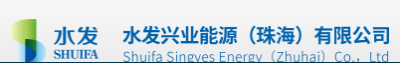 Shuifa Singyes Energy (Zhuhai) Co., Ltd.