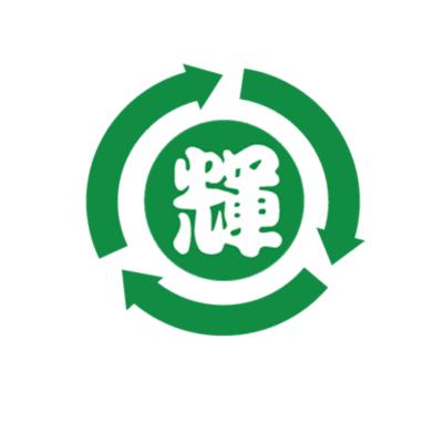 Hop Fai Energy (HK) Limited