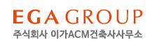 Iga ACM Architects & Engineers