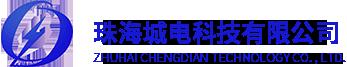 Zhuhai ChengDian Technology Co., Ltd