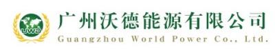 Guangzhou World Power Co., Ltd.