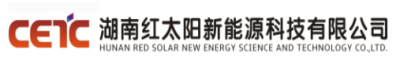 Hunan Red Solar New Energy Science and Technology Co., Ltd.