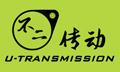 Unique Transmission Equipment (Luoyang) Co., Ltd.