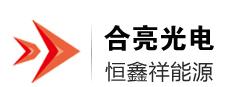 Shenzhen Hengxinxiang Energy Co., Ltd.