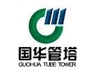 Jiangsu Guohua Tube Tower Manufacture Co.,Ltd