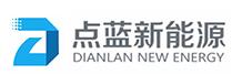 Shenzhen Dianlan New Energy Technology Co., Ltd.