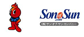 Son of Sun Miyazaki Co., Ltd.