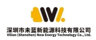 Vilion (Shenzhen) New Energy Technology Co., Ltd.