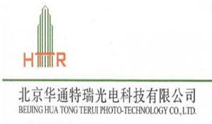 Beijng Hua Tong Terui Photon Technology Co.,Ltd.