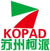 Suzhou KOPAD Automation Equipment Co., Ltd.