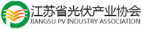 Jiangsu PV Industry Association