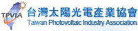 Taiwan Photovoltaic Industry Association
